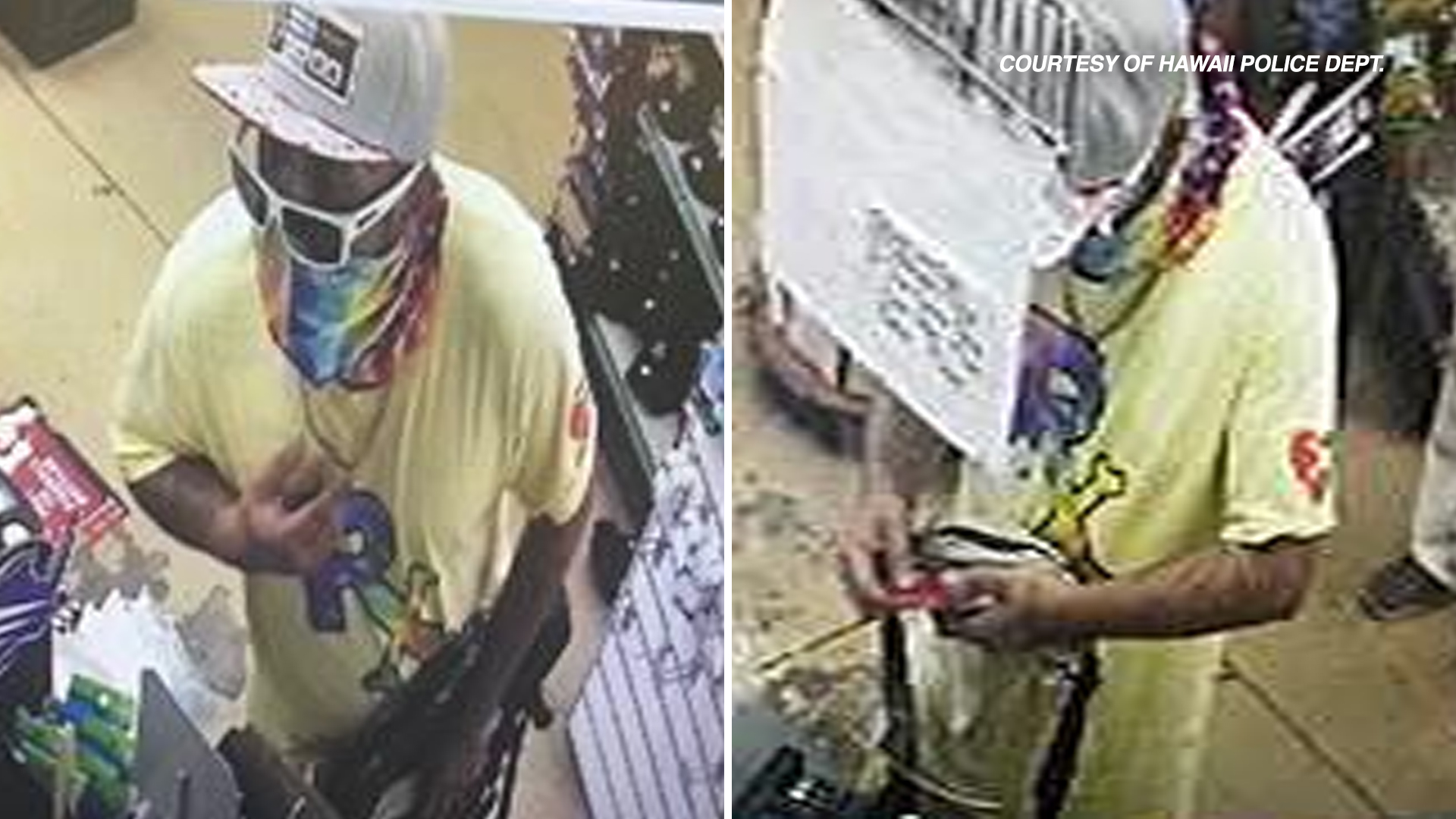 Hawaii Island Police Searching For Suspect In Credit Card Fraud Case