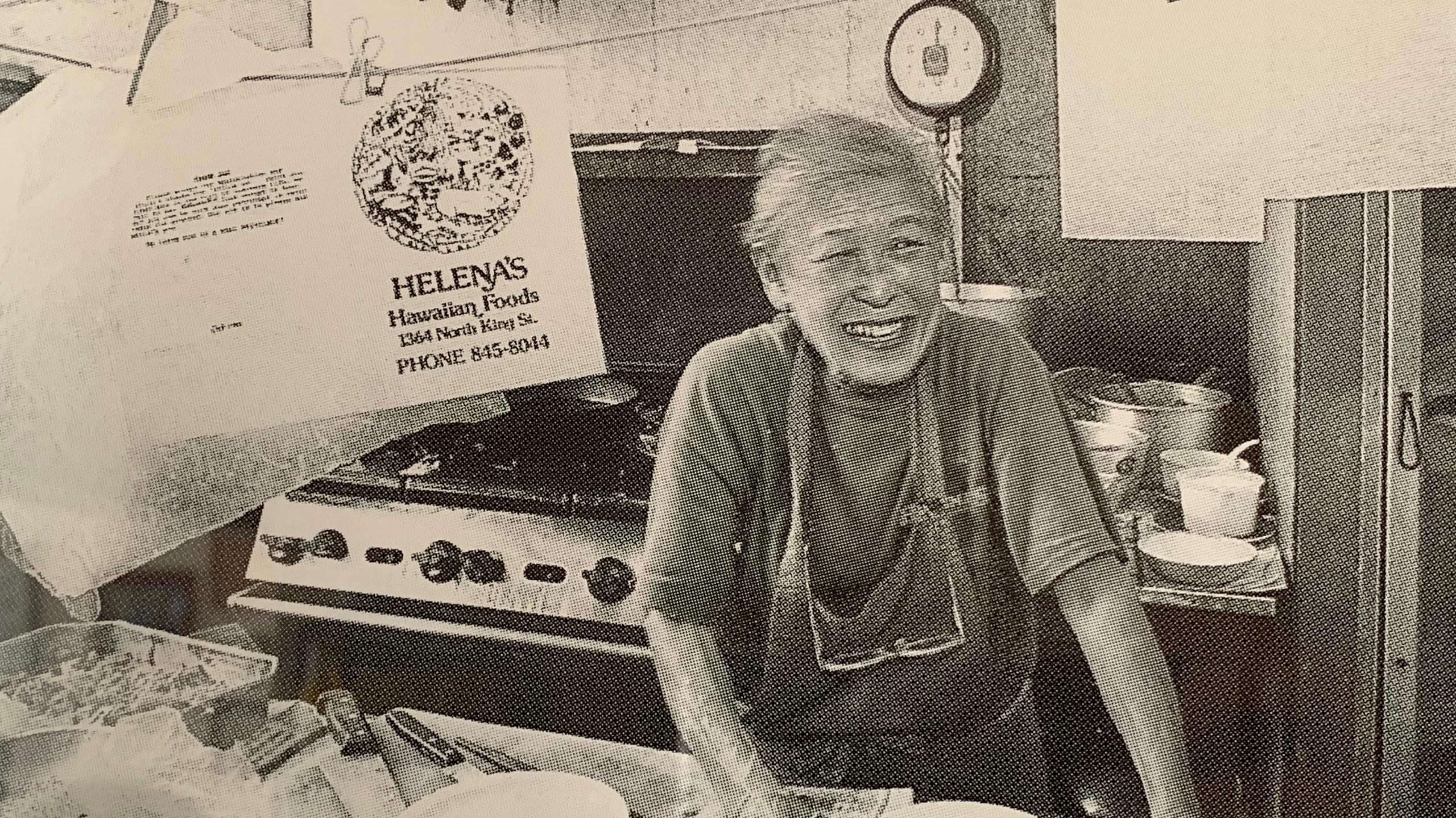 Courtesy: Craig Katsuyoshi / Helenas Hawaiian Food